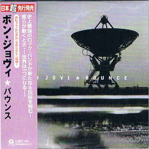 Bon Jovi Bounce Japan SHM-CD Mini LP UICY-94553 (UICX-1345)