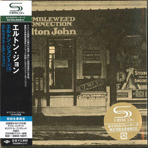 Elton John Tumbleweed Connection Japan SHM-2CD Mini LP UICY-93665/6