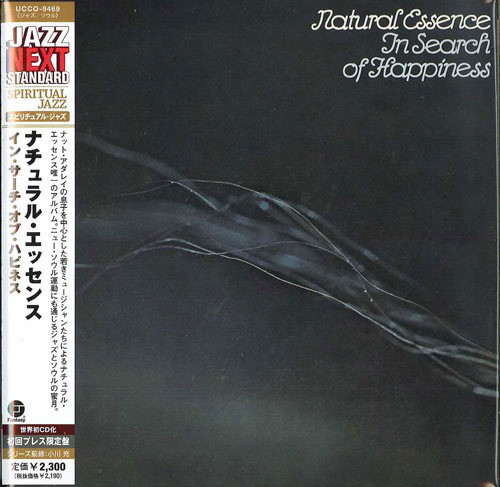 Natural Essence - In Search Of Happiness Japan SHM-CD Mini LP UCCO-9469