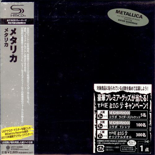 Metallica - Metallica S/T Japan SHM-CD Mini LP UICY-94666