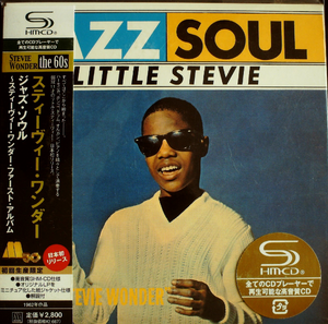 Stevie Wonder The Jazz Soul Of Little Stevie Japan SHM-CD Mini LP UICY-93863